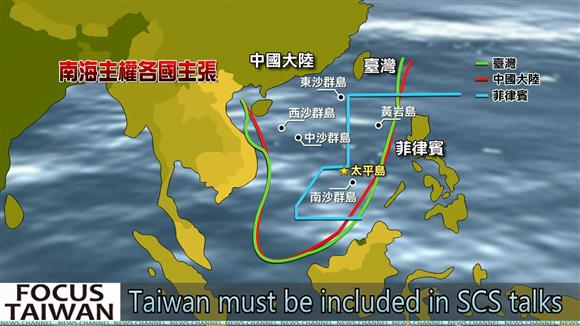 Taiwan must be included in South China Sea talks