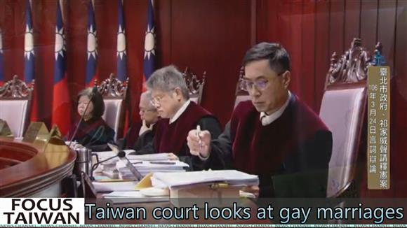 Taiwan Constitutional Court looks at same-sex marriages