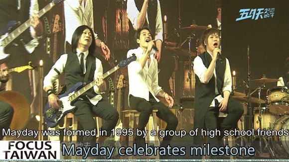 Mayday celebrates milestone