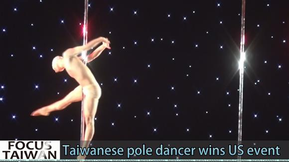 Taiwanese pole dancer wins US event