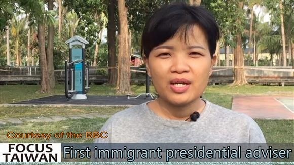 Taiwan's first immigrant presidential adviser