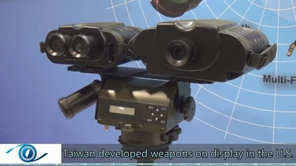 Taiwan developed weapons on display in the U.S.