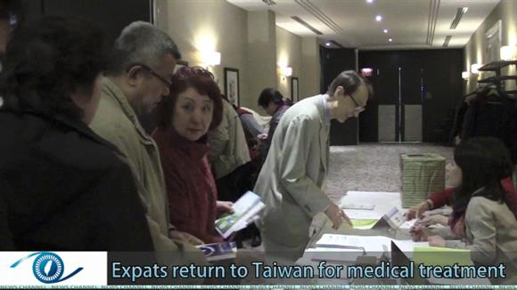 Expats return to Taiwan for medical treatment