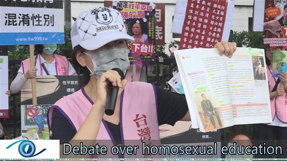 Debate in Taiwan over gender equality education
