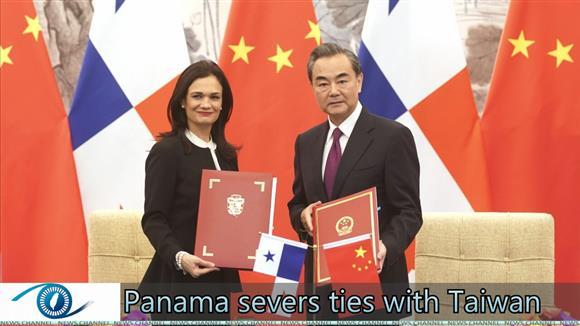 Panama severs ties with Taiwan