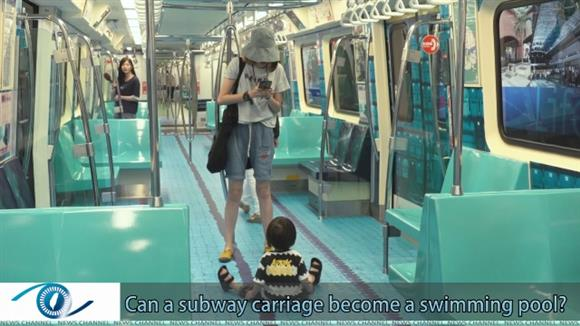 Can a subway carriage become a swimming pool?
