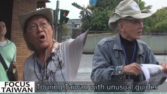 Touring Taiwan with unusual guides