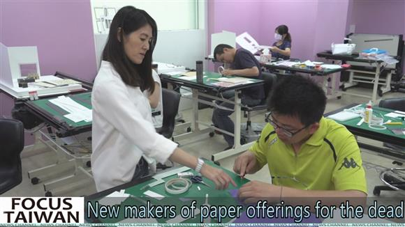 New makers of paper offerings for the dead