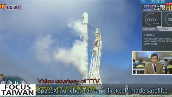 SpaceX launches Taiwan's first self-made satellite