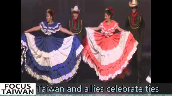 Taiwan and allies celebrate ties with carnival