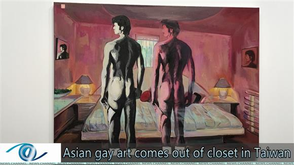 Asian gay art comes out of closet in Taiwan