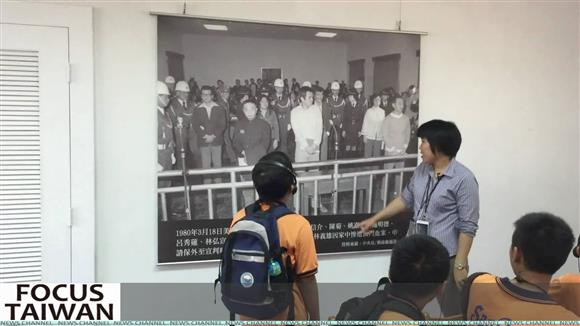 Taiwan's darkest history on exhibit