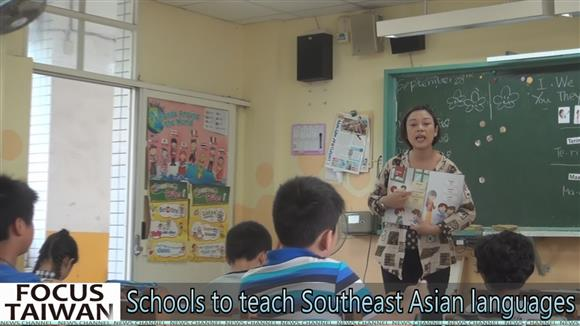 Schools to teach Southeast Asian languages