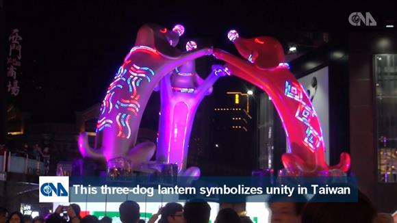 Last chance to see lanterns