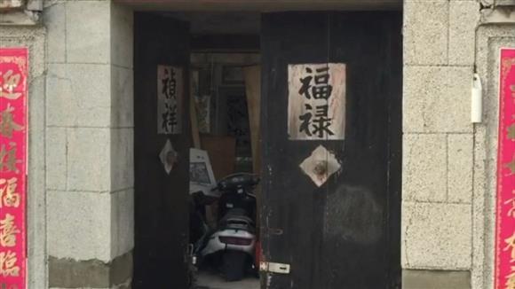 Saving Taiwan's old homes