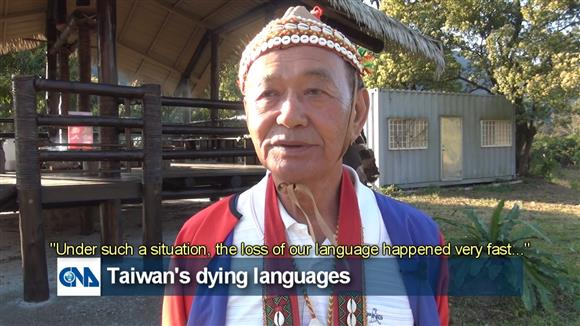 Taiwan's dying languages