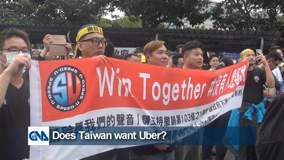 Does Taiwan want Uber?