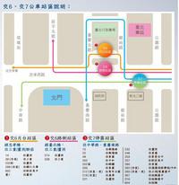 台北交6公車站啟用 公車路線調整(2)