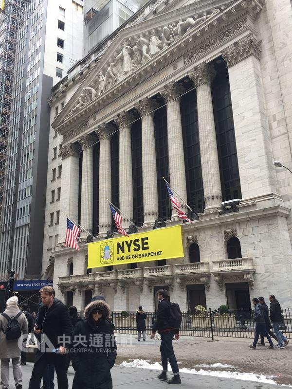 位於曼哈頓華爾街的紐約證券交易所(NYSE),不僅是全球金融重鎮,更是觀光聖地。中央社記者黃兆平紐約攝  107年3月13日
