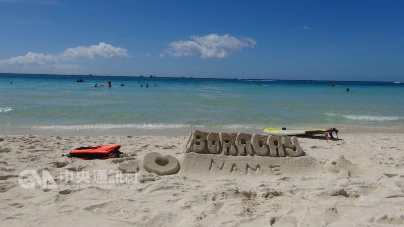 菲律賓總統杜特蒂曾形容長灘島為「化糞池」,限當地觀光業者在6個月內改善環保措施,否則將封閉全島。圖為菲國著名觀光景點長灘島。(中央社檔案照片)