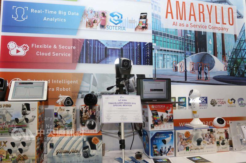 新加坡「2018亞洲物聯網展」,台灣參展廠商愛瑪麗歐(Amaryllo)展出專利技術打造的智慧監控機器人,擁有極快速辨識能力。中央社記者黃自強新加坡攝 107年3月21日