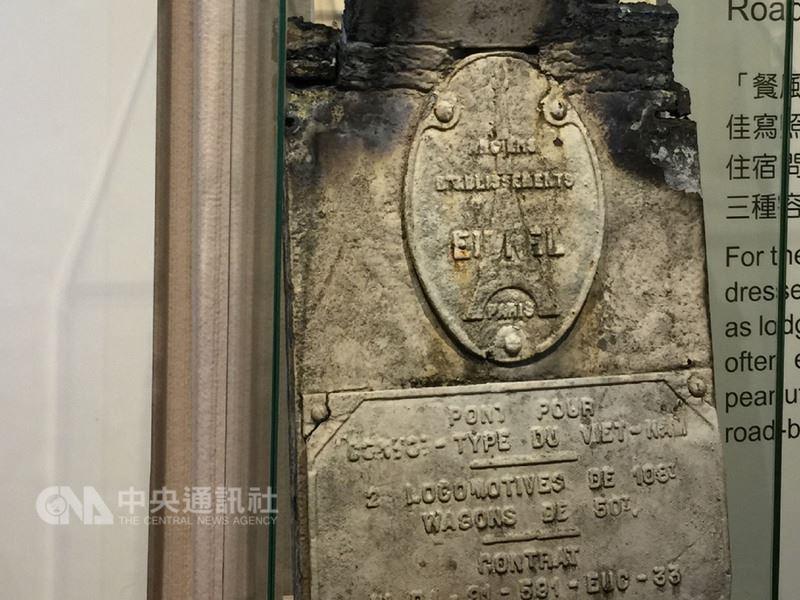 中橫公路東段保留數座美麗的鋼梁桁架橋,橋梁鋼桁架上鐫有法國艾菲爾公司鐵塔圖案的鐵牌橋銘誌,深具歷史文化價值。中央社記者李先鳳攝 107年3月21日