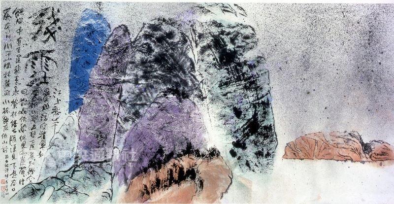 集文學、評論、研究、創作於一身的楚戈,任職故宮25年,楚戈文化藝術基金會捐贈故宮23件作品,並典藏於南部院區,22日舉行受贈儀式。圖為水墨作品殘雪。(故宮南院提供)中央社記者黃國芳傳真 107年3月22日