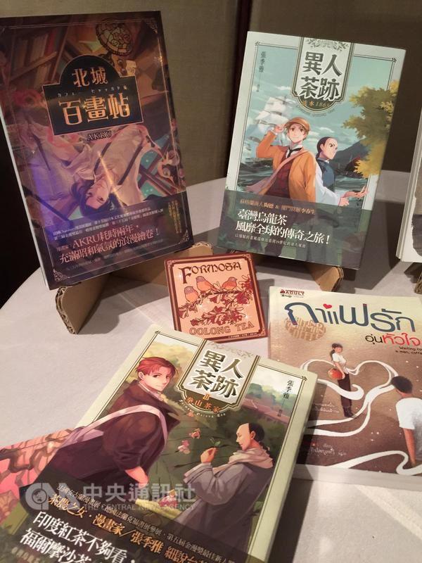 第16屆曼谷國際書展將在29日開幕,除有精彩藝文演出外,泰國出版商準備暢銷書展出。中央社記者劉得倉曼谷攝 107年3月23日