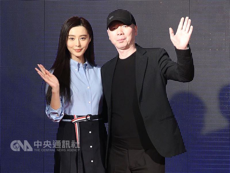 圖左為中國大陸演員范冰冰;右為中國大陸導演馮小剛。(中央社檔案照片)