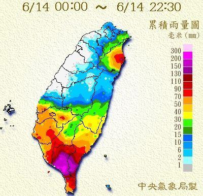 根據中央氣象局觀測資料,14日0時至晚間10時30分,屏東縣士文測站雨量累積278.0毫米,全台雨勢最大。(圖取自中央氣象局網站 www.cwb.gov.tw)