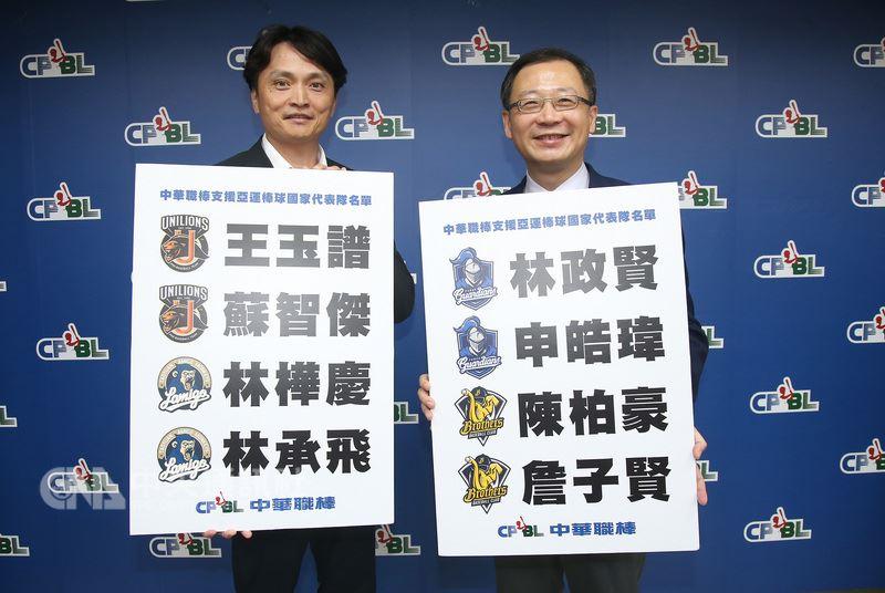 中華職棒支援亞運棒球國家代表隊名單公布記者會27日在台北舉行,記者會上中職會長吳志揚(右)與祕書長馮勝賢(左)公布中職4球團支援名單。中央社記者張新偉攝 107年6月27日