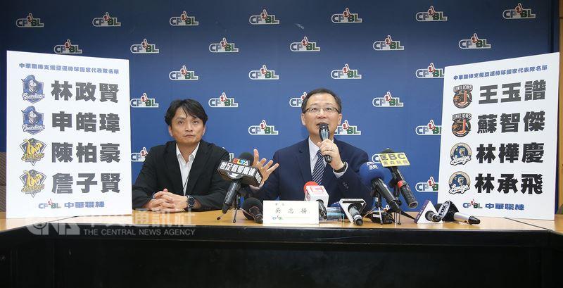 印尼雅加達亞運成棒隊24人名單27日公布,中職總計派出8名球員支援,中職會長吳志揚(右)表示,「這算是一個里程碑,互相溝通、互相尊重,一起為台灣棒球出力」。左為祕書長馮勝賢。中央社記者張新偉攝 107年6月27日