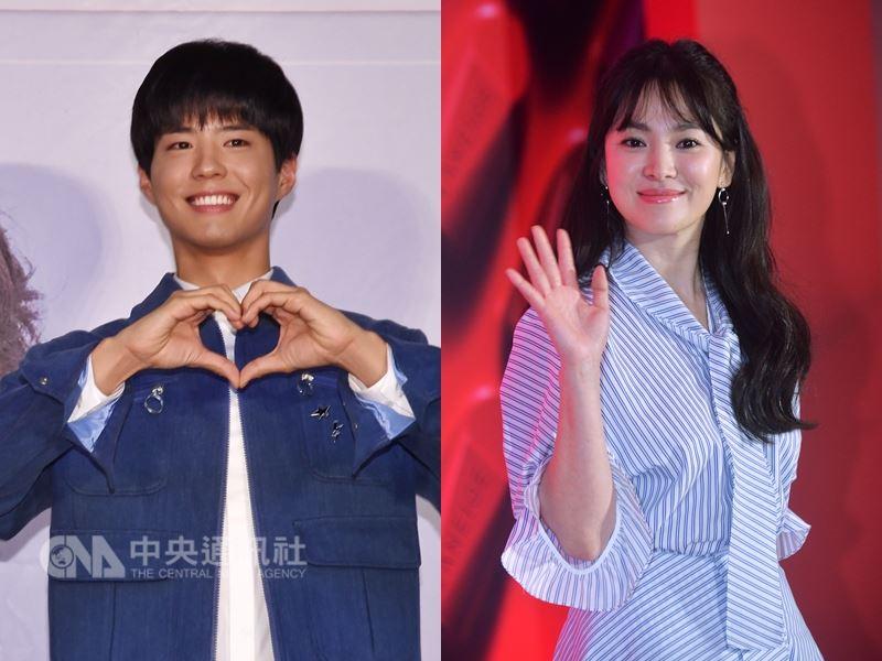 韓流明星朴寶劍(左)和宋慧喬(右)搭檔演出電視劇「男朋友」,力拚今年下半年播出。(中央社檔案照片)