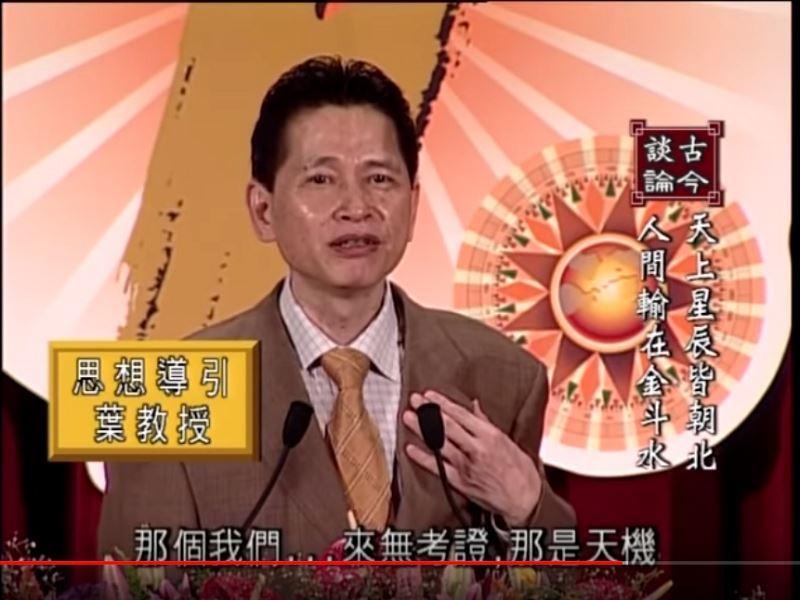 台安醫院證實「心海羅盤」節目主持人葉耀星14日下午因大腸癌過世。(圖取自財團法人心海羅盤善知識文教基金會YouTube頻道)