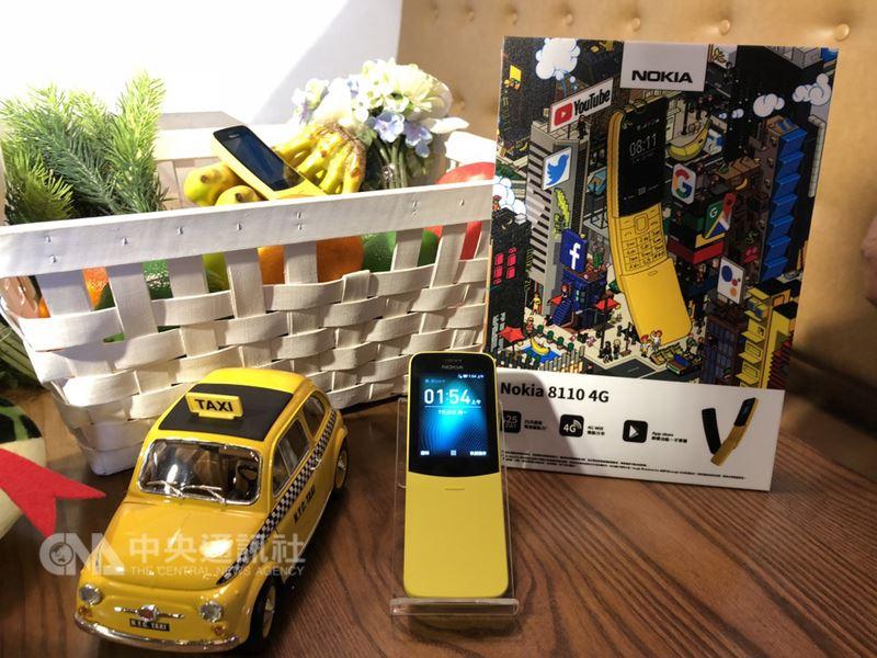 HMD Global23日宣布,俗稱「香蕉機」的Nokia 8110 4G復刻版在台上市,搭載2.4吋弧形顯示螢幕,採用滑蓋設計,並內建新版貪食蛇遊戲。中央社記者吳家豪攝  107年7月23日