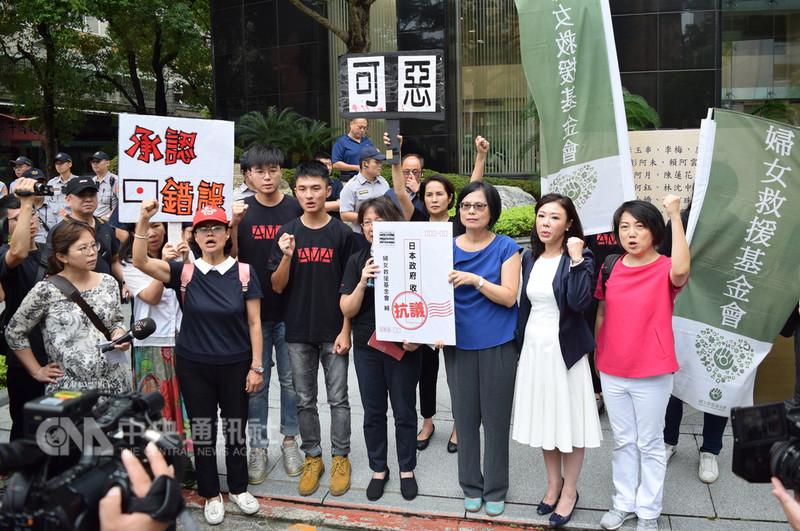 婦女救援基金會14日發起「814國際慰安婦紀念日」抗議行動,前往日本台灣交流協會前,宣讀訴求聲明,並遞交抗議信。中央社實習記者林慧詩攝  107年8月14日