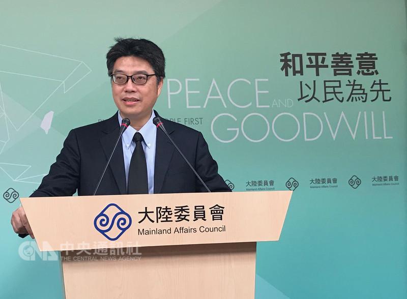 中國大陸開放台灣民眾申請居住證,陸委會發言人邱垂正說,後續配套措施還要等陸方公布更多細節,才能充分了解。(資料照片)中央社記者翟思嘉攝  107年8月16日