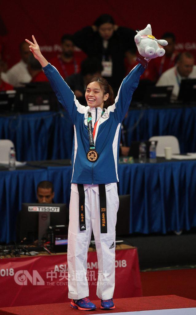 中華隊跆拳道女將蘇柏亞(圖)20日在2018雅加達港亞運跆拳道女子53公斤級對打決賽中,以29比10擊敗南韓選手河敏娜,為中華隊拿下本屆賽事第3面金牌。中央社記者張新偉雅加達攝 107年8月20日