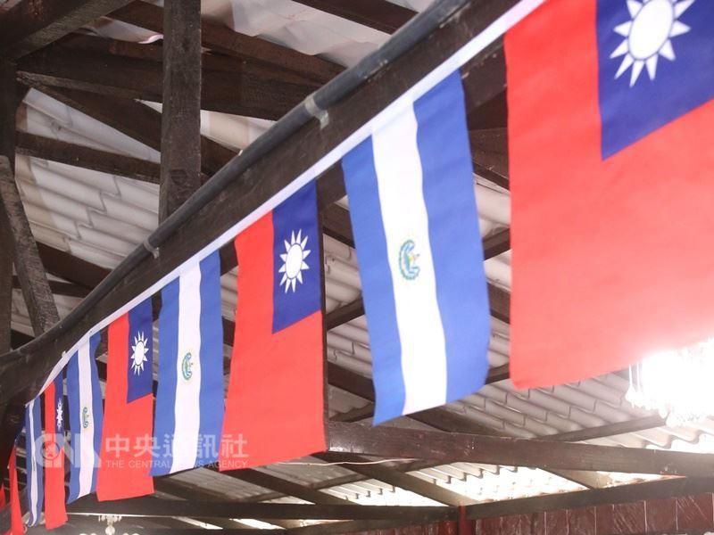 圖為中華民國與薩爾瓦多國旗。(中央社檔案照片)