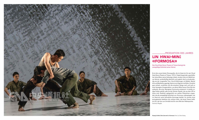 雲門舞集藝術總監林懷民的舞作「關於島嶼」獲德國舞蹈雜誌TANZ評選為「2018年度最佳舞作」,並以大幅劇照介紹。(雲門舞集提供)中央社記者汪宜儒傳真 107年8月24日