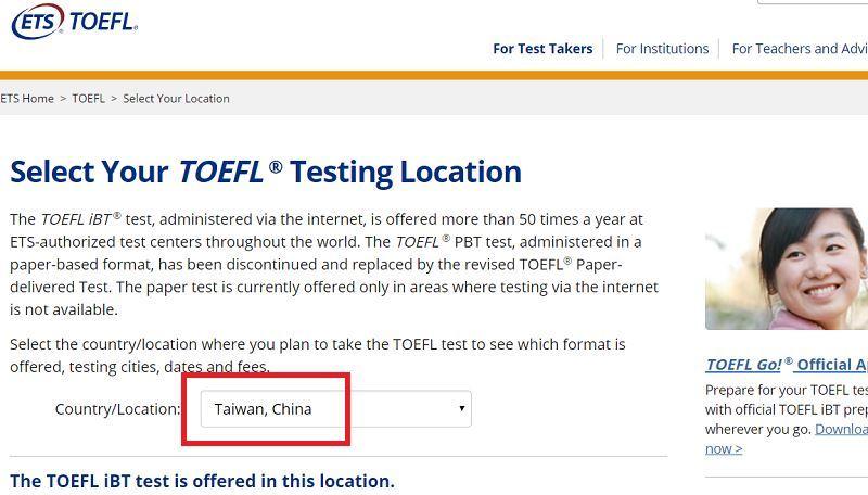 托福網路測驗將台灣考生的國籍列為「中國台灣」。台灣代理忠欣公司對此表示,網路測驗(TOEFL iBT)是由美國ETS直接管理。(圖取自托福網路測驗網頁ets.org/toefl/ibt/register)