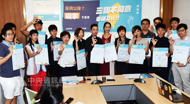 民進黨立委尤美女(前左3)與婚姻平權大平台成員,29日在立法院舉行記者會,宣布「三個不同意,幸福OK」連署行動開跑。中央社記者施宗暉攝  107年8月29日