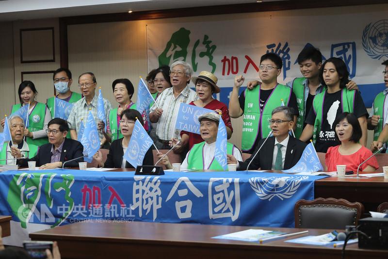 台灣聯合國協進會成員4日在立法院舉辦「2018推動台灣入聯宣達團」國際記者會,共同呼口號,宣示加入聯合國的決心。中央社記者徐肇昌攝 107年9月4日