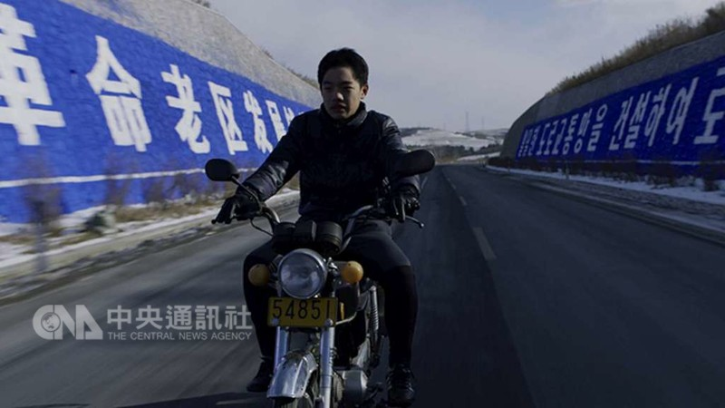 高雄電影節6日公布第八屆「國際短片競賽」入圍名單,來自30國家共65部短片,將分別角逐「國際競賽」、「台灣競賽」等獎項。圖為入選的中國短片「延邊少年」。(高雄電影節提供)中央社記者江佩凌傳真 107年9月6日