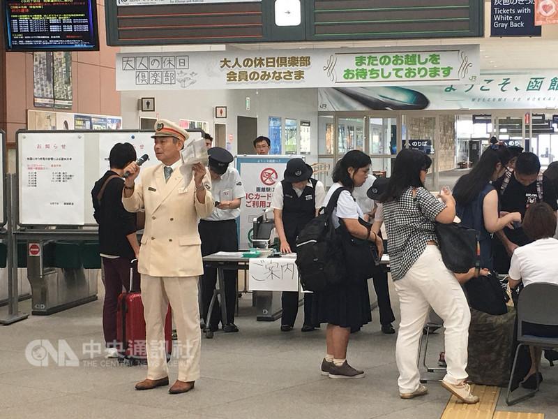 日本北海道6日凌晨發生規模6.7地震,JR北海道公司的鐵路、札幌市營地下鐵等列車全面停駛。JR站站方人員7日宣布大約下午1時北海道新幹線部分路線可復駛。中央社記者王思捷攝  107年9月7日