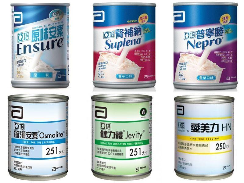 亞培公司6日證實,亞培原味安素等6款鐵罐產品確實有變質情形。(圖取自亞培官方旗艦店網頁www.abbottmall.com.tw)