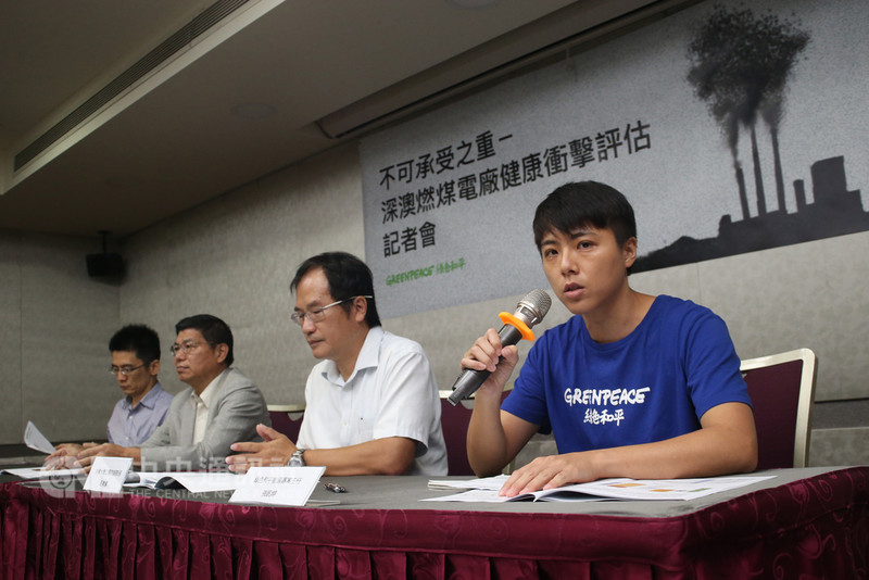 綠色和平組織11日在台北舉辦記者會,公布深澳燃煤電廠健康衝擊評估報告,綠色和平能源專案主任張凱婷(右)呼籲政府應主動撤回深澳案。中央社記者吳家昇攝  107年9月11日