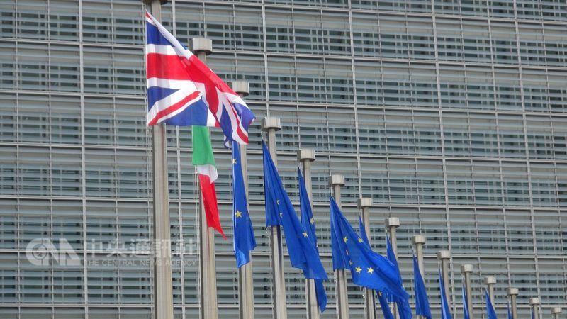 英國在2016年公投選擇脫離歐洲聯盟,2017年7月公布脫歐白皮書,預計2019年3月底脫歐。(中央社檔案照片)
