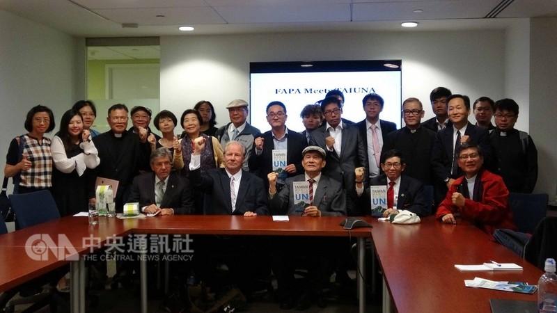 台灣加入聯合國宣達團美東時間11日拜會台灣人公共事務會(FAPA)與民進黨駐美代表處,了解美國政府與國會的對台政策。中央社記者江今葉華盛頓攝 107年9月12日