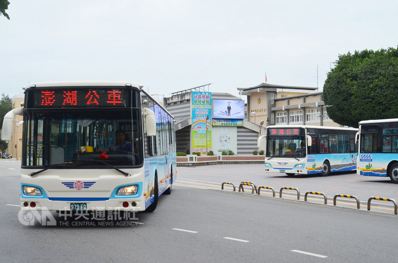 澎湖縣政府公共車船管理處10輛低地板新公車12日正式上路,提供友善、無礙的大眾運輸服務。中央社 107年9月12日